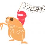 ご当地昆虫スイーツ in 諏訪湖