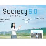 食品ロスを使ったブランドコオロギ&昆虫日本食・文化・農業へ向けてのクラウドファンディング挑戦中!!!