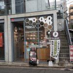 ついに!東京農業大学生協にて昆虫食販売開始!